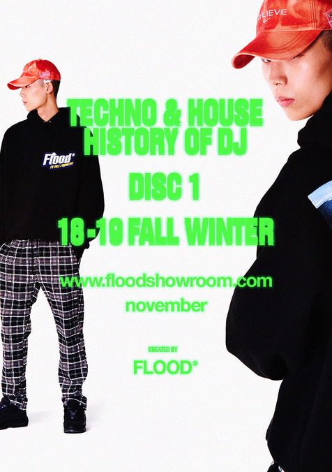 18-19 FW 'TECHNO & HOUSE : HISTORY OF DJ / DISC 1'